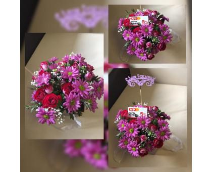 Яркая композиция из кустовой розы и кустовой хризантемы!
