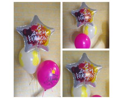 Композиция из шаров ко дню рождения!