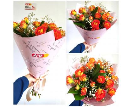 A bouquet of bright Bush roses!