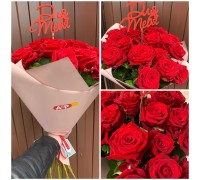 "Bouquet of 21 red roses 60 cm "" For you!"""