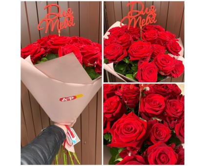 Bouquet of 21 red roses 60 cm