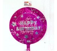 "Balloon ""Happy Birthday"" foil"