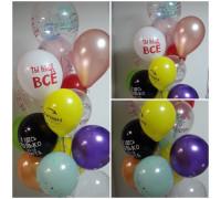 15 helium balloons!