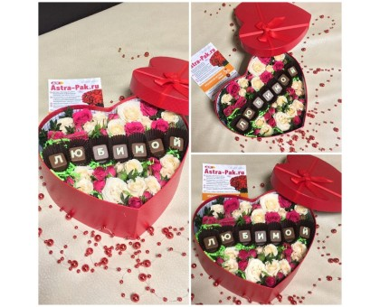 Arrangement of flowers and choco lettering in a hat box!