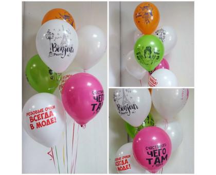 Fountain of 7 helium balloons!