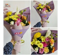 Stylish mix bouquet!