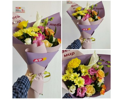 Stylish mix bouquet!