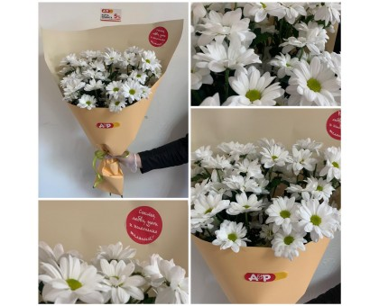 Bouquet of white chrysanthemums!