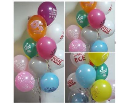 11 bright balloons!