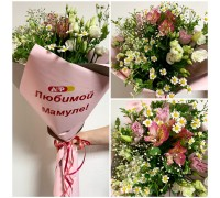 "Bouquet ""beloved mother!"""
