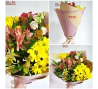 A rich, light bouquet of spray chrysanthemums with alstroemeria and eustoma in a delicate package!