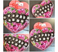 "A wonderful composition for ""Beloved wife"" of pink roses and chocolate letters!"