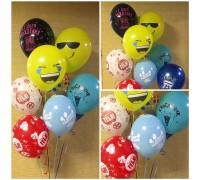 "Arrangement of balloons ""Happy Birthday!"""