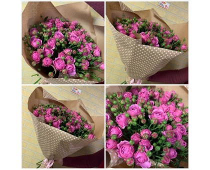 A bouquet of spray roses in a stylish package!