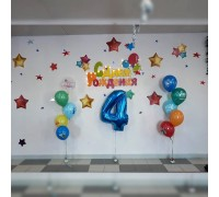 Decoration with helium balloons for children's birthday!