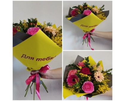 Spring bouquet of roses, gerberas, mimosa!