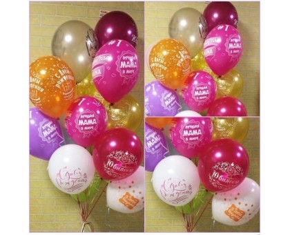 13 balloons for your favorite mom for the anniversary!