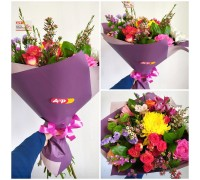 Bright mix bouquet in a stylish package!