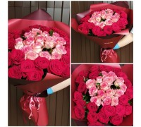 Bouquet of 39 pink-red roses 60 cm!