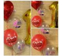 Composition of a foil figure and a waterfall of balloons!